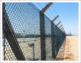 Chain Link Perimeter Fencing